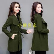 Large size women fall 2017 new coat loose 200 pounds of fat mm add fertilizer increased in the long coat