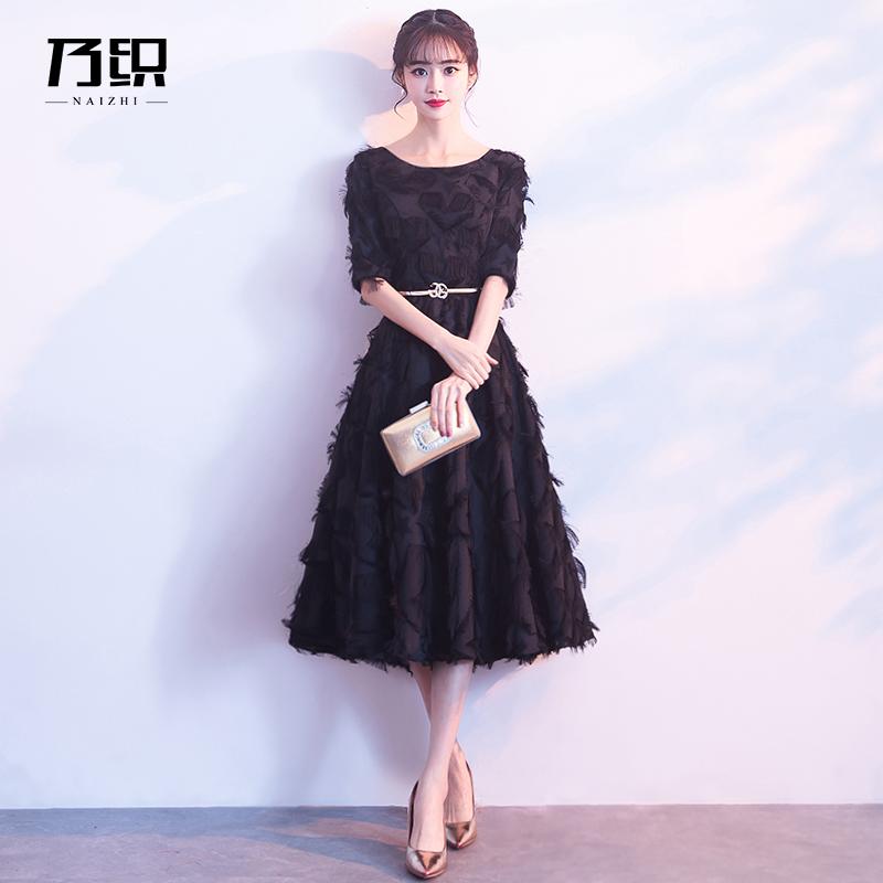 宴会晚礼服2017新款冬季黑色中长款年会主持人聚会小礼服连衣裙女