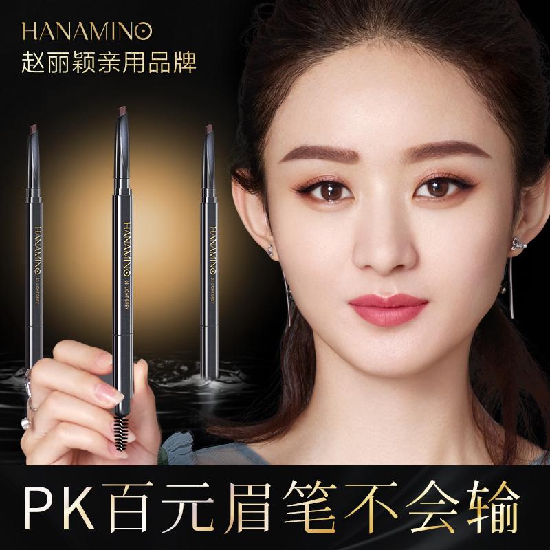 Купить Карандаши и тени для бровей  в Китае, в интернет магазине таобао на русском языке