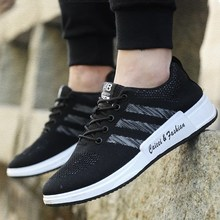 Men's shoes 2017 new CL Korean Air all-match running shoes fabric shoes canvas shoes fly British youth fall
