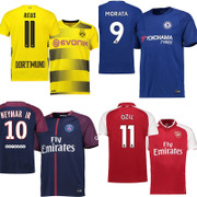 Arsenal Chelsea Dortmunder Paris Saint Germain football jerseys 17-18 home court short sleeved suit