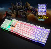 Colorful glow gaming robot LOLCF desktop portable external USB wired keyboard