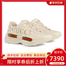 Gucci/ women's shoes 2019 autumn new printed leather sports shoes casual shoes, men's shoes, women's shoes.