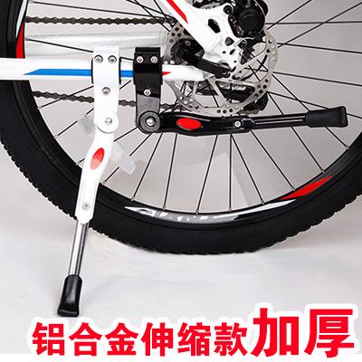 悍马永久宝马山地车公路赛车自行车配件停车架展示架脚撑边撑支撑