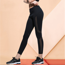 Fitness pants stretch tights high waist net red thin tight yoga pants female quick-drying sports nine pants hip summer