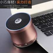 Small wireless speaker mini app wireless bluetooth speakers subwoofer speakers cool dog overweight mini app