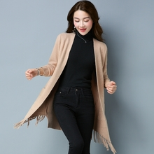 2017 fall fashion knitting dress code in loose tassel long sweater cardigan sweater coat students