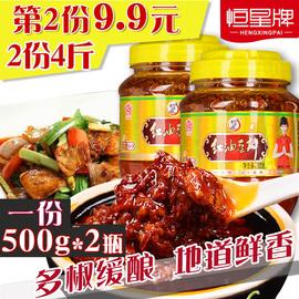 兴农惠食品专营店