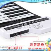 Durable students thicker version soft keyboard piano keys folding portable electronic organ