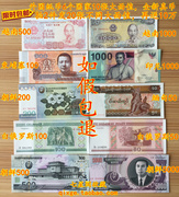 Shipping new foreign coins 10 large dollar real money took 2 pieces of hair 20 different foreign currency banknotes collection