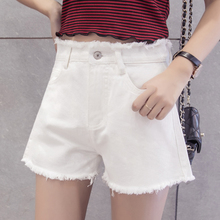 White denim shorts female summer 2018 new Korean loose student wild chic high waist hole ins hot pants