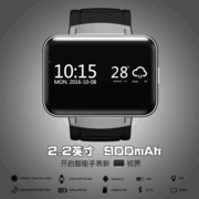 Smart watch mobile phone card phone WiFi Android adult students waterproof Bluetooth positioning movement