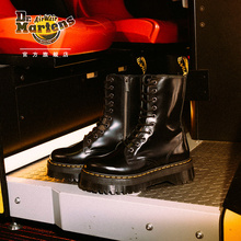 Dr. Martens, Dr. Jadon, smooth leather, muffin sole, 10 hole Martin boots, British style boots, female