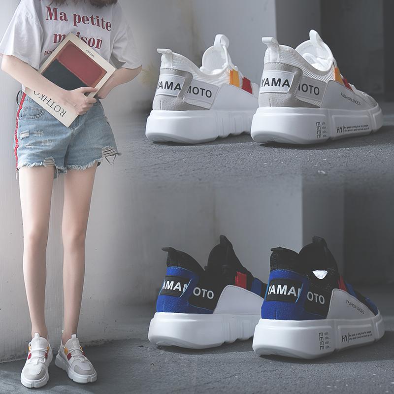 ins超火的板鞋子韩版学生原宿风ulzzang港风女鞋百搭街拍运动休闲