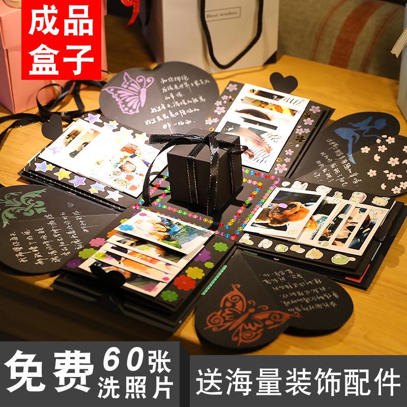 个人相片婚礼礼品盒相册婚庆盒子纸质数码同学精装纯手工简易故事