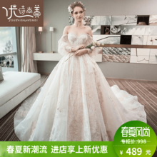 Light wedding 2018 spring and summer new thin tube top trailing Europe and the United States puff sleeves dream big yards bride dress