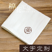Custom name Chinese antique ancient art cotton handkerchief wind lady birthday gift ideas of pure text