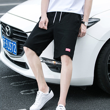 Sports shorts men's summer Korean version of the casual seven points pants men's five pants pants loose beach pants big pants tide