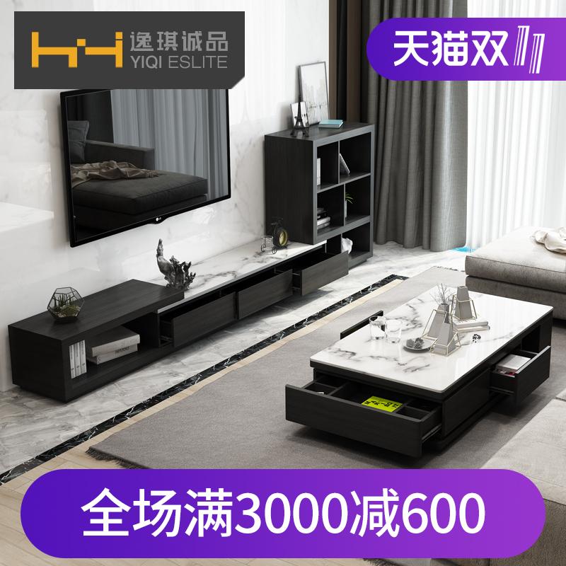 Купить ТВ столики в Китае, в интернет магазине таобао на русском языке