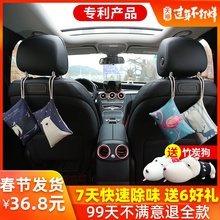 Bamboo charcoal bag new car interior formaldehyde removal, odor removal, odor absorption, odor removal special car mounted activated carbon trim carbon