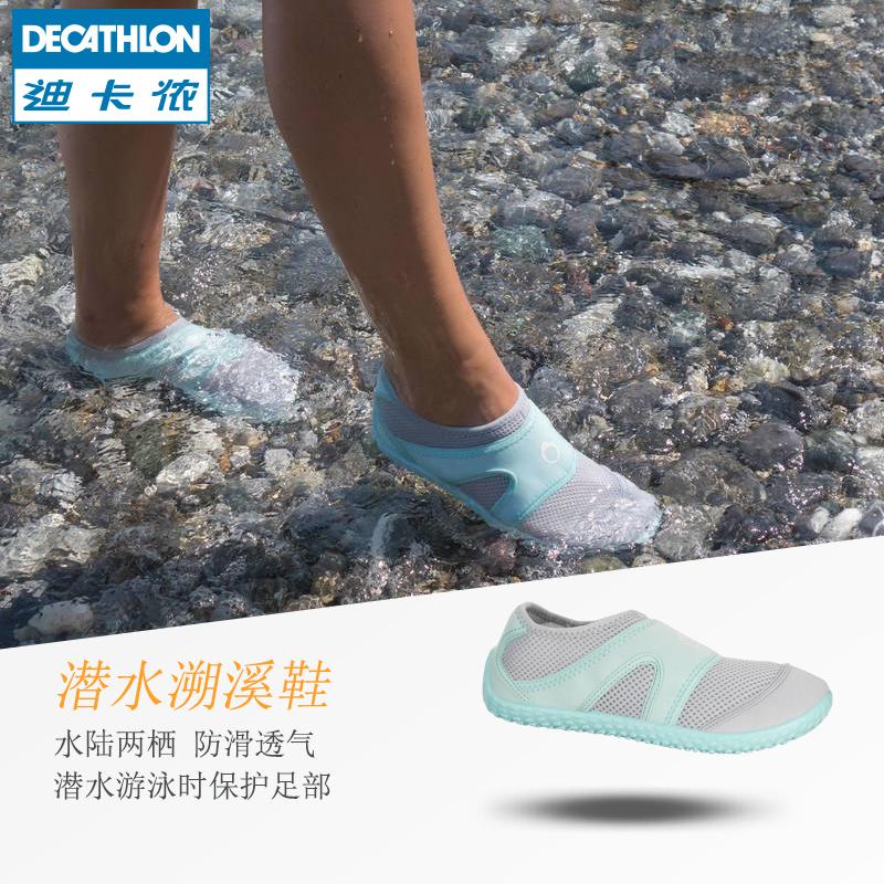 Купить Обувь-амфибия в Китае, в интернет магазине таобао на русском языке