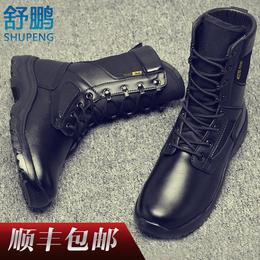 户外夏季超轻07作战靴战术靴透气作训靴军鞋男减震特种兵511