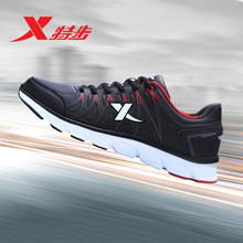 Xtep men's shoes sports shoes men's summer and autumn new breathable mesh running shoes shock absorption waterproof casual shoes running shoes