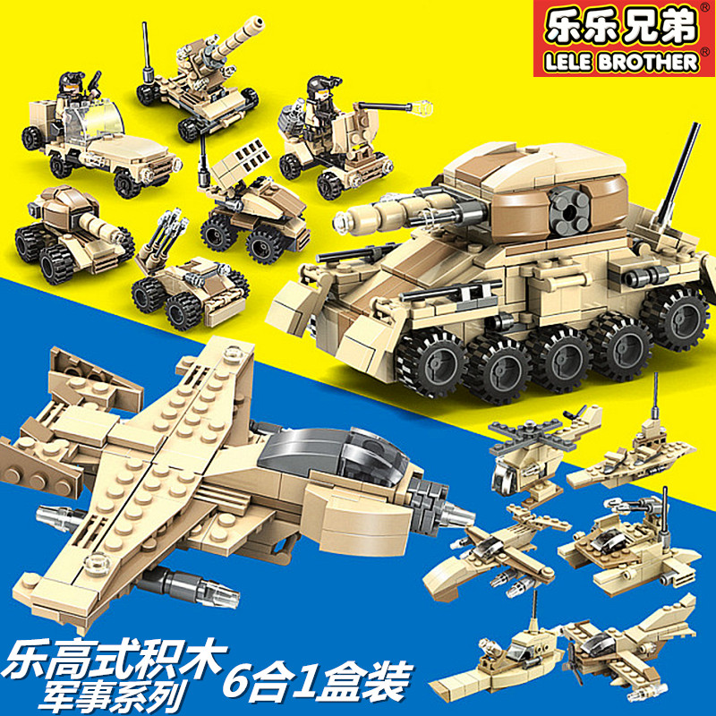 Military series assembled block puzzle toys toy assembly 6 1 6-10 year old boy gift