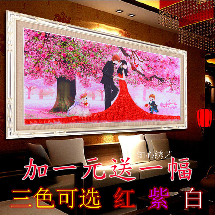 3D彩印新款丝带绣客厅卧室婚庆喜庆礼物挂画浪漫立体绣新款十字绣