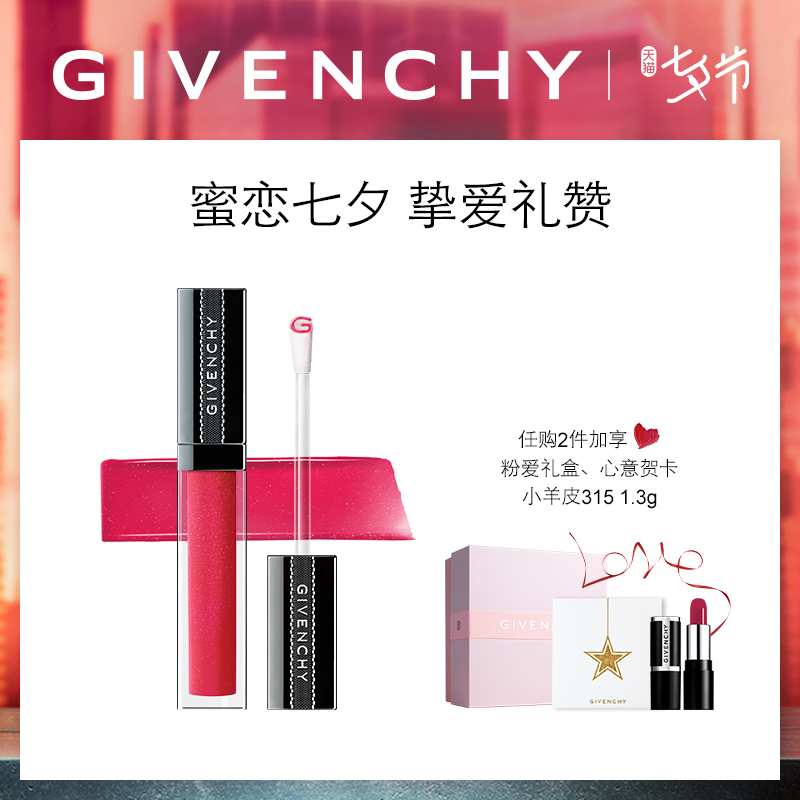 Купить Блески для губ  в Китае, в интернет магазине таобао на русском языке
