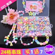 3C certification early childhood fun puzzle children handmade toys jewelry accessories A, B, and Ding DIY beaded