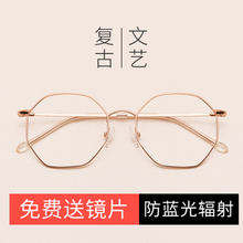 Anti-radiation glasses glasses women have glasses frame male computer eye flat anti-blue glasses frame network red paragraph
