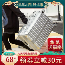 Luggage suitcase, tie-rod suitcase, female suitcase, male universal wheel 24 Korean version student 26 suitcase, 20 code 28 inch suitcase