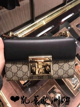 European purchasing Gucci/ Gucci Padlock colour matching metal flip lock bag shoulder diagonal handbag