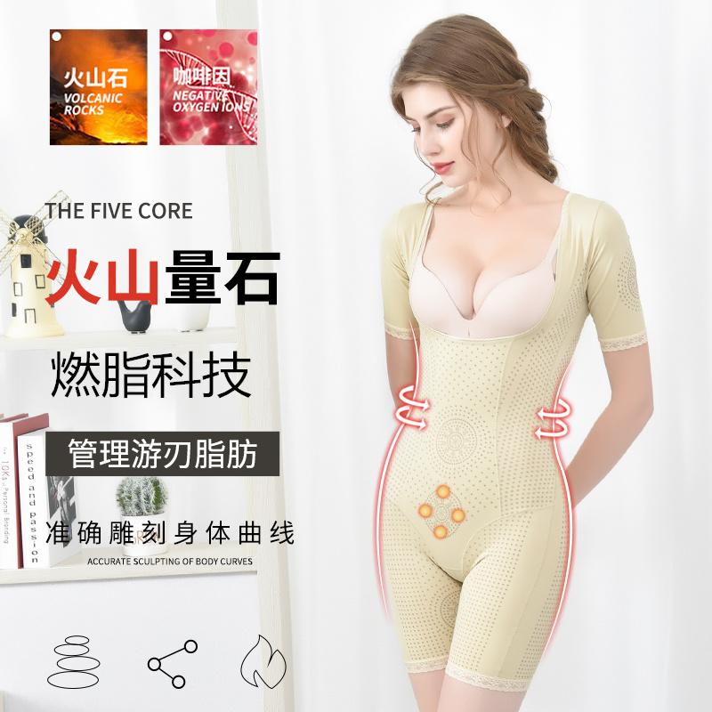 意大利carvico产后收腹塑身衣女官网美体塑形束身束腰瘦身衣