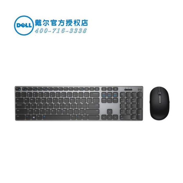 Dell/, DELL, KM717, advanced wireless keyboard, wireless mouse, high end laser, 2.4G, Bluetooth keyboard, mouse