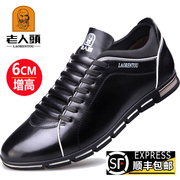 The man with warm cotton cashmere leather male leather casual shoes in winter stealth shoes for men 6cm