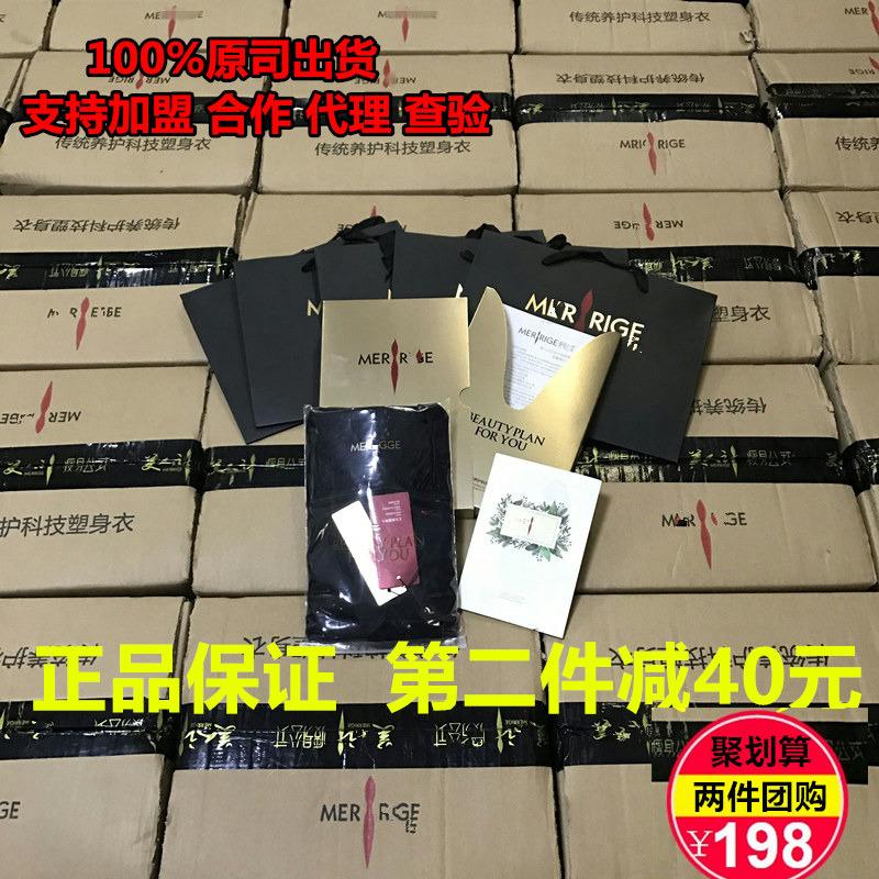 Купить из Китая Носки / Гольфы через интернет магазин internetvitrina.ru - посредник таобао на русском языке