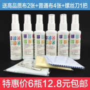 6 Bottle Glasses Cleaning liquid glasses water clean water spray Lens Cleanser Eye Water Care liquid wash glasses liquid