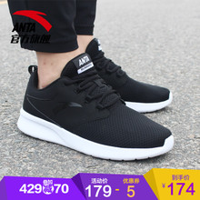 Anta men's shoes sports shoes spring and summer new lightweight breathable wear running shoes running shoes casual shoes travel shoes