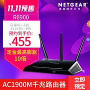 Netgear Network Parts R6900 Gigabit Wireless Router dual-frequency simple package fiber-optic wall high speed home WiFi