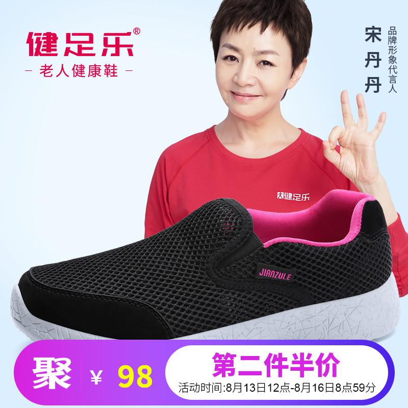 Купить Туфли / Полуботинки / Ботильоны в Китае, в интернет магазине таобао на русском языке