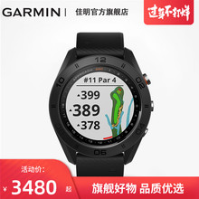 Garmin Jiaming approach S60 outdoor GPS multi course map golf special smart wrist table