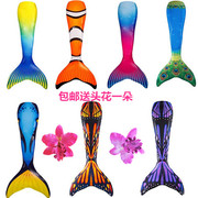The new girl Mermaid children swimsuit swimsuit Mermaid Costume fish tail tail fins can be installed parent-child