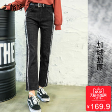 Autumn and winter with high waisted jeans cashmere female 2017 new students. Nine micro horn loose trousers