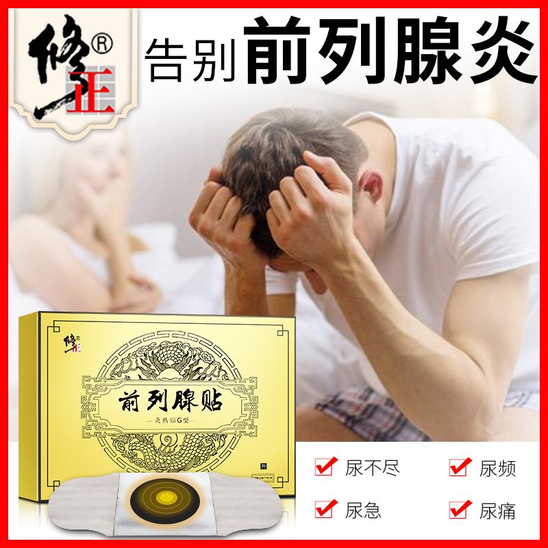 Купить Домашние физиотерапевтические аппараты в Китае, в интернет магазине таобао на русском языке