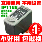 For Canon 836 835 Cartridge IP1188 Cartridge PG-835XL 835 Black Cartridge with Ink Cartridge