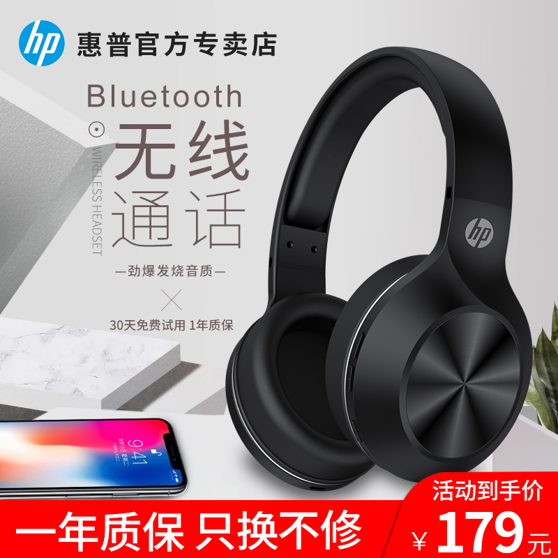 95 96 Hp Hp Bm200 Wireless Bluetooth Headset Game Computer Mobile Headset Sports Running Headset For Men And Women Can Answer Phone Bass With Microphone Universal From Best Taobao Agent Taobao International International Ecommerce Newbecca Com