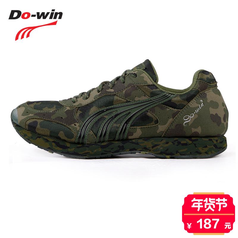 多威07丛林迷彩鞋男女秋季军鞋马拉松跑鞋跑步鞋训练运动鞋A2711