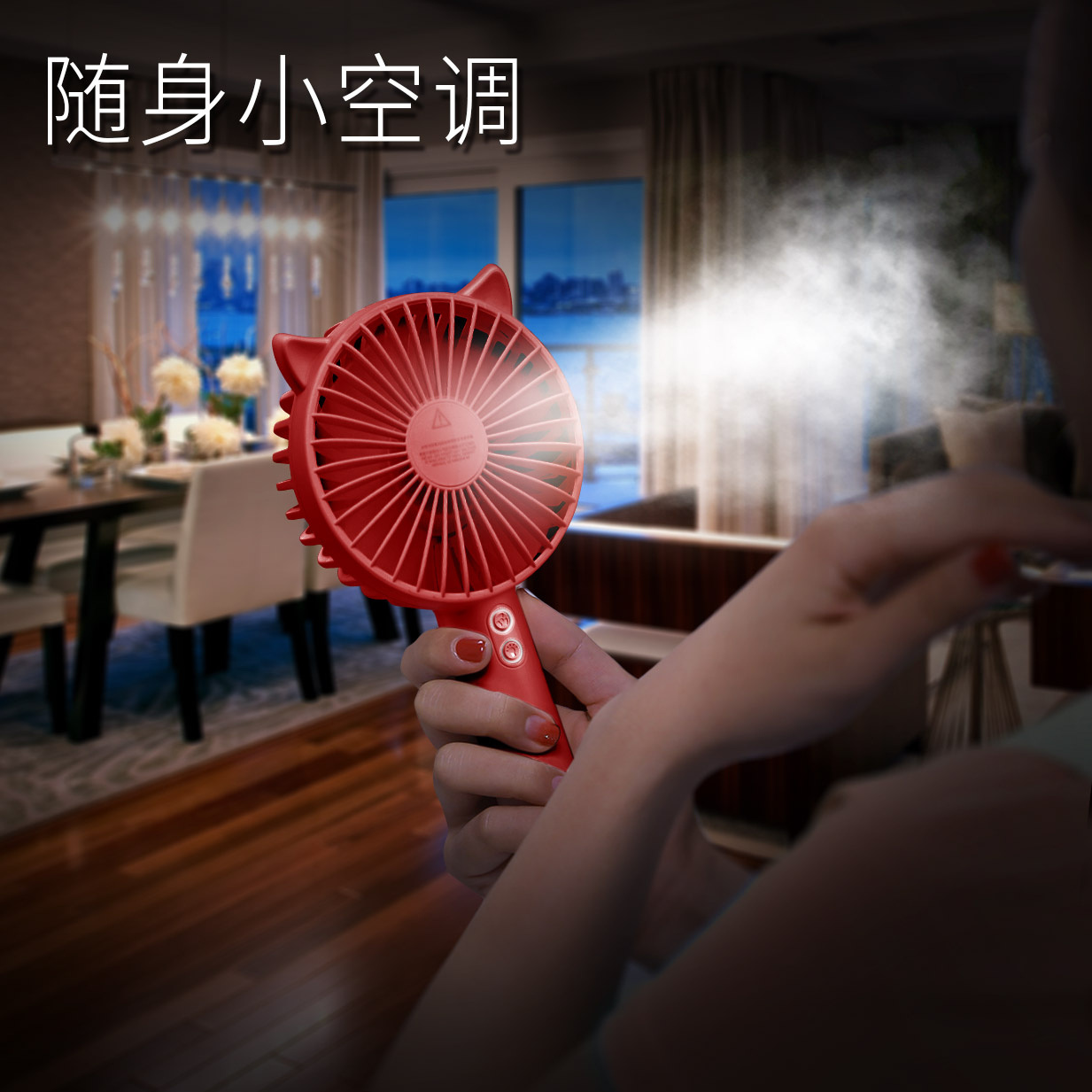 USB Small Fan Big Wind Mini Handheld Small Portable net red Small Electric Fan Rechargeable Mini Student Dormitory Bed Silent Office Table Hand Electric Fan Electric